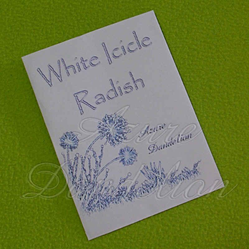 Long White Icicle Radish Seeds White Icicle Radish Seeds Larger Image